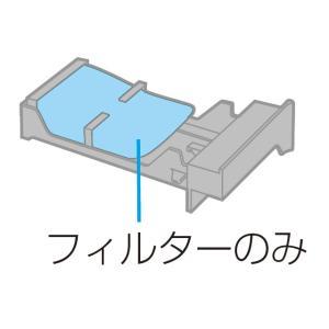 ゆうパケット対応品 パナソニック フィルターA AXW22A-8WN0 洗濯乾燥機消耗品 [新品] up-b