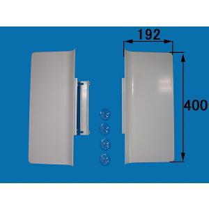 INAX/LIXIL 水まわり部品 シャワースクリーン[BB-AR3] ピアラ化粧台専用品シャワースクリーン トイレ BB-AR3 up-b