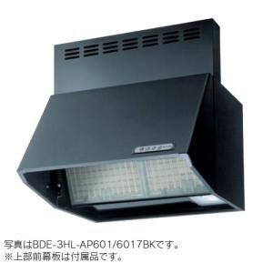 リンナイ レンジフード BDE-3HL-AP6017BK ブラック BDEシリーズ 幅:60cm [新品]|up-b