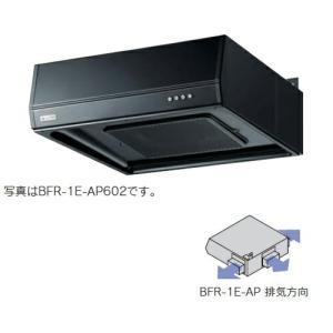 リンナイ レンジフード BFR-1E-AP602BK ブラック BFRシリーズ 幅:60cm [新品]|up-b