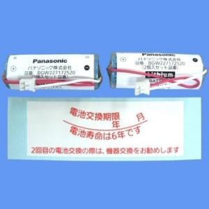 パナソニック Panasonic 特定小規模施設用 火災警報器交換用電池 CR-AG/C25P電池2本入 【BGW227172520】