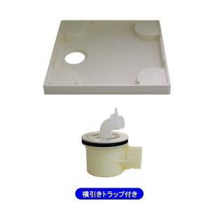 リビラック 洗濯機防水パン 640 横排水トラップ付 BR-P6464+BR-PE up-b