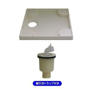 リビラック 洗濯機防水パン 640 縦排水トラップ付 BR-P6464+BR-PT up-b