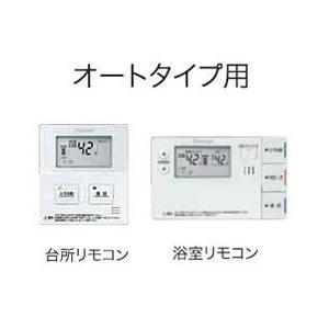 ダイキン エコキュート関連部材 コミュニケーションリモコンセットオートタイプ用 BRC981B2[新品]|up-b