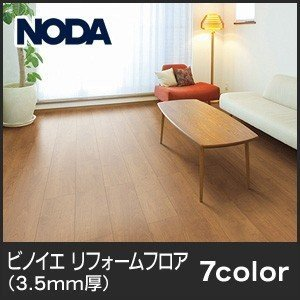 ノダ NODA リフォームフロア 化粧シート貼り 3.5mm厚 フローリング 1梱包24枚入 up-b