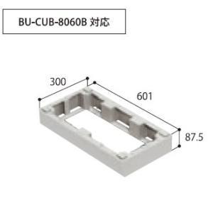 城東テクノ ハウスステップ オプション部品 BU-CUB-8060-HB1 小ステップアジャスター 1段 [新品]|up-b