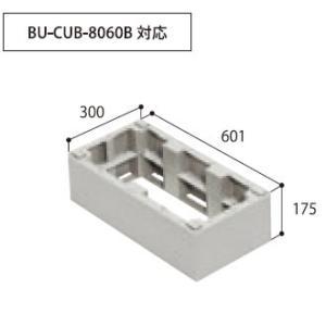 城東テクノ ハウスステップ オプション部品 BU-CUB-8060-HB2 小ステップアジャスター 2段 [新品]|up-b
