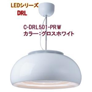 富士工業 照明 クーキレイ C-DRL501 業界初 空気をきれいにするダイニング照明 [新品]納期2週前後|up-b