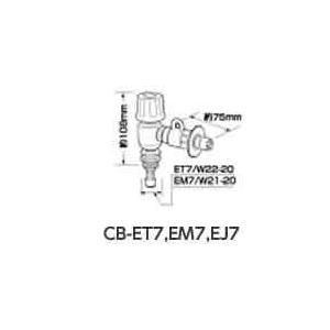 パナソニック 食器洗い乾燥機用分岐水栓【CB-ET7/CB-EM7/CB-EJ7】全メーカー共通タイプ【CBET7_EM7_EJ7】|up-b