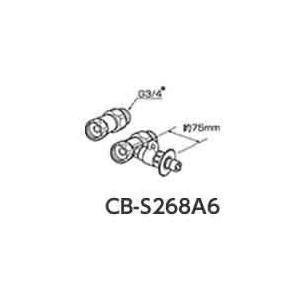 パナソニック 食器洗い乾燥機用分岐水栓 CB-S268A6 全メーカー共通タイプ CBS268A6 [新品]