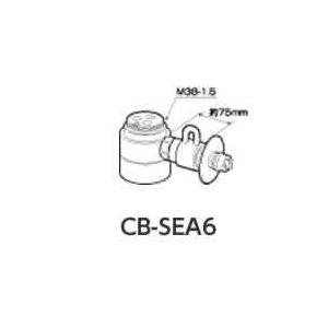 パナソニック 食器洗い乾燥機用分岐水栓 CB-SEA6 三栄水栓製作所社用 CBSEA6 [新品]