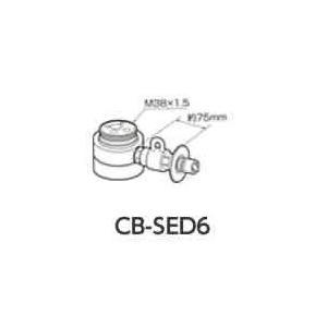 パナソニック 食器洗い乾燥機用分岐水栓 CB-SED6 三栄水栓製作所社用 CBSED6 [新品]