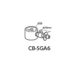 パナソニック 食器洗い乾燥機用分岐水栓 CB-SGA6 グローエジャパン社用 CBSGA6 [新品]