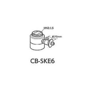 パナソニック 食器洗い乾燥機用分岐水栓 CB-SKE6 KVK社用 CBSKE6 [新品]