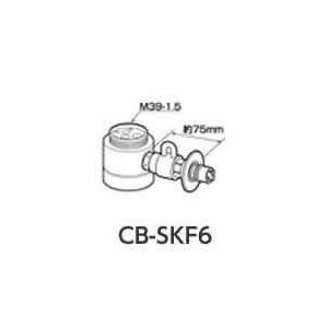 パナソニック 食器洗い乾燥機用分岐水栓 CB-SKF6 KVK社用 CBSKF6 [新品]