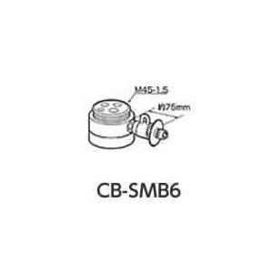 パナソニック 食器洗い乾燥機用分岐水栓 CB-SMB6 MYM社用 CBSMB6 [新品]