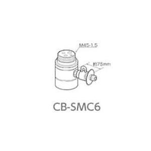 パナソニック 食器洗い乾燥機用分岐水栓 CB-SMC6 MYM社用 CBSMC6 [新品]