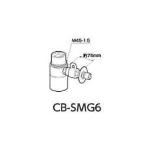 パナソニック 食器洗い乾燥機用分岐水栓 CB-SMG6 MYM社用 CBSMG6 [新品]