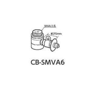 パナソニック 食器洗い乾燥機用分岐水栓 CB-SMVA6 ミズタニバルブ工業社用 CBSMVA6 [新品]