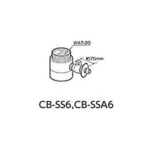 パナソニック 食器洗い乾燥機用分岐水栓【CB-SS6_CB-SSA6】TOTO社用【CBSS6_CBSSA6】|up-b