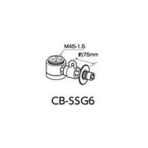 パナソニック 食器洗い乾燥機用分岐水栓 CB-SSG6 TOTO社用 CBSSG6 [新品]