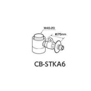 パナソニック 食器洗い乾燥機用分岐水栓 CB-STKA6 タカギ社用 CBSTKA6 [新品]