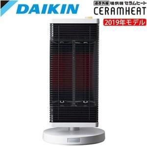 メーカー在庫限り! ダイキン工業 DAIKIN セラムヒート 暖房器具 遠赤外線暖房機 CER11VS-W マットホワイト ERFT11VS-W 同等品|up-b