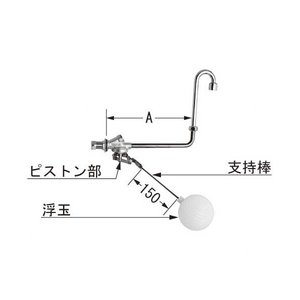 INAX LIXIL・リクシル トイレ 部品 便器用付属金具 手洗付横型ボールタップ CF-470B[新品]|up-b