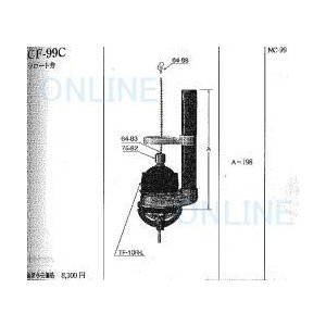 INAX LIXIL・リクシル トイレ 排水弁 フロート弁 CF99C[新品]|up-b