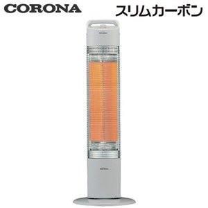 コロナ 電気ストーブ スリムカーボン 遠赤外線ヒーター CH-C98-H グレー|up-b