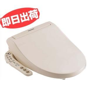 即納 パナソニック Panasonic 温水洗浄便座 ビューティトワレ CH931SPF (パステルアイボリー) 脱臭無/貯湯式タイプ 新品|up-b