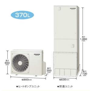 コロナ エコキュート ハイグレードタイプ 一般向け 370L インターホンリモコンセット付き【CHP-37AX3】(旧品番CHP-37AX2)|up-b