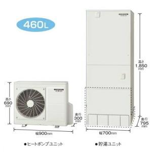 コロナ エコキュート ハイグレードタイプ 一般向け 460L インターホンリモコンセット付き【CHP-46AX3】(旧品番CHP-46AX2)|up-b