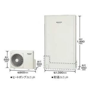 コロナ エコキュート 高圧力パワフル給湯・薄型・省スペースタイプ (ホワイト) 一般向け 370L インターホンリモコンセット付き【CHP-E372AX3】|up-b