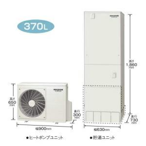 コロナ エコキュート 高圧力パワフル給湯・ハイグレードタイプ 一般向け 370L インターホンリモコンセット付き【CHP-E37AX3】(旧品番CHP-E37AX2)|up-b