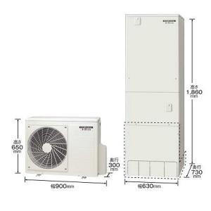 コロナ エコキュート 高圧力パワフル給湯・ハイグレードタイプ 一般向け 370L ボイスリモコンセット【CHP-E37AX3】(旧品番CHP-E37AX2)|up-b