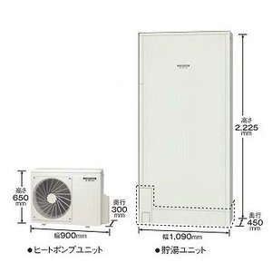 コロナ エコキュート 高圧力パワフル給湯・薄型・省スペースタイプ (ホワイト) 一般向け 460L インターホンリモコンセット付き【CHP-E462AX3】|up-b