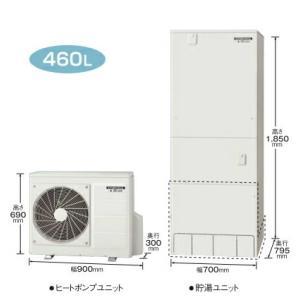 コロナ エコキュート 高圧力パワフル給湯・ハイグレードタイプ 一般向け 460L インターホンリモコンセット付き【CHP-E46AX3】(旧品番CHP-E46AX2)|up-b