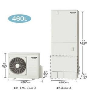 コロナ エコキュート 高圧力パワフル給湯・ハイグレードタイプ 一般向け 460L ボイスリモコンセット【CHP-E46AX3】(旧品番CHP-E46AX2)|up-b