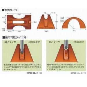 ミスギ サイクルポジション L500×W300×H235mm CP-500 ※製品の性質上ヒケ・伸縮がある為±5mmとなります。|up-b|02