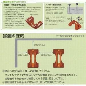 ミスギ サイクルポジション L500×W300×H235mm CP-500 ※製品の性質上ヒケ・伸縮がある為±5mmとなります。|up-b|03