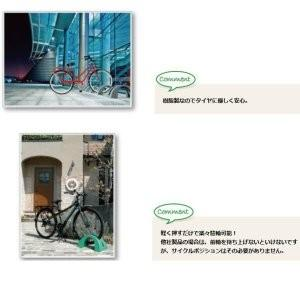 ミスギ サイクルポジション L500×W300×H235mm CP-500 ※製品の性質上ヒケ・伸縮がある為±5mmとなります。|up-b|05