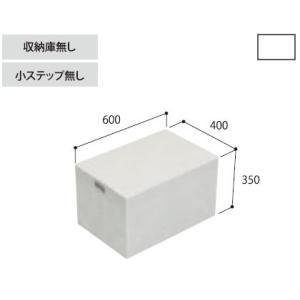 城東テクノ ハウスステップ CUB-6040-C2 小ステップなし 収納庫なし [新品]|up-b
