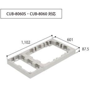 城東テクノ ハウスステップ オプション部品 CUB-8060-H1 ハウスステップアジャスター 1段 [新品]|up-b