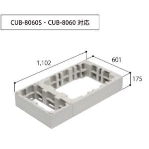 城東テクノ ハウスステップ オプション部品 CUB-8060-H2 ハウスステップアジャスター 2段 [新品]|up-b
