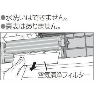 パナソニック PM2.5対応 空気清浄フィルター CZ-SAF12A エアコン(CS-A* アルファベットで始まる)フィルター [新品]|up-b