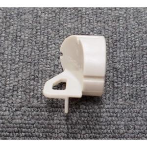 INAX/LIXIL 水まわり部品 とびら下逆流防止部材R[DHGK-1-R] くるりんぽい排水口部品: 浴室 DHGK-1-R|up-b