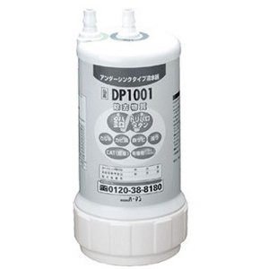 ハーマン DP1001Z クリンスイ浄水器カートリッジ OEM製品 (三菱レイヨン クリンスイUZC2000のOEM製品です)[新品]|up-b