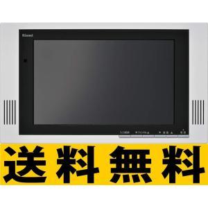 リンナイ 浴室テレビ 【DS-1201HV(A)】[24-1609] DS-1201HV[新品] up-b