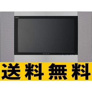 リンナイ 浴室テレビ 【DS-1500HV(B)】[24-8220] DS-1500HV[新品] up-b